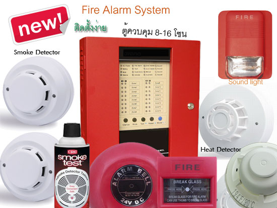 16 zone fire alarm control panel meet ul 864, en 54 standard16 zone fire alarm control panel แบบ 24 volt, 4 8 16 zone class b conventional fire alarm control panel ออกแบบมาตรงตามความต้องการ ของผู้ใช้งานและ ulc codes