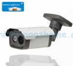 Super WDR Weatherproof Array IR Camera 650 TVL