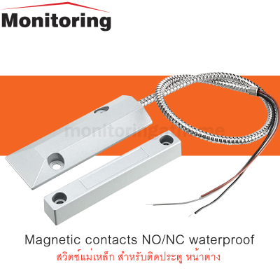 Magnetic contacts NO/NC waterproof สวิตซ์แม่เหล็ก สำหรับติดประตู หน้าต่าง