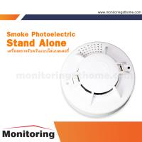 เครื่องตรวจจับควันแบบใส่แบตเตอรี่ / Photoelectric Smoke Alarm Battery Powered
