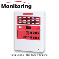 Fire Alarm Control Panel 15Zone