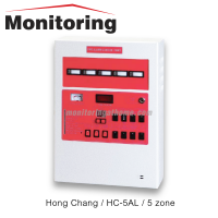 Fire Alarm Control Panel 5Zone