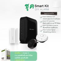 Smart Kit DIY ALARM