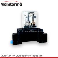 รีเลย์พร้อมซ๊อคเก็ต LY2NJ-12V 10A relay with socket 8pin