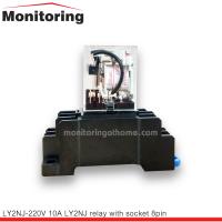 รีเลย์พร้อมซ๊อคเก็ต LY2NJ-220V 10A relay with socket 8pin