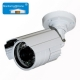Weatherproof IR Camera 600TVL